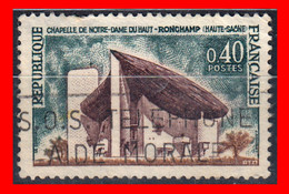 FRANCIA – TIMBRES. AÑO 1964 TURISMO PUBLICITARIO - Usati