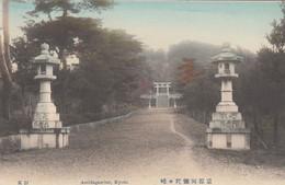 7635) AMIDAGAMINE - KYOTO - Very Old !! - Kyoto