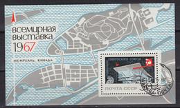 USSR Bloc 44 (0); EXPO MONTREAL  (1967) - Blocs & Feuillets