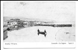 GREECE , POSTCARD OF LEUCADE - LA LAGUNE  ΝΗΣΙ ΛΟΥΚΑΔΕ - ΤΟ ΛΑΓΚΟ , 1922 . - Grèce