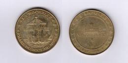 17 La Rochelle Phare Du Bout Du Monde  2007  Monnaie De Paris - 2007
