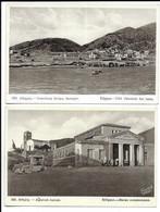 GREECE , 2 POSTCARDS OF EDIPSOS - BAINS COMMUNAUX AND CÔTÉ ORIENTALE DES BAINS . - Grèce