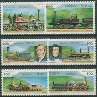 Laos 1997 Eisenbahn Lokomotiven 1554/57 Postfrisch - Laos