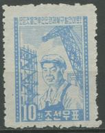 Korea (Nord) 1954 Wiederaufbau 75 NA A Postfrisch - Korea, North