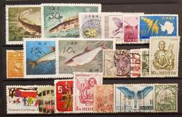 Worldwide - Mondial, Timbre(s) (O) - 1 Scan(s) - TB - 939 - Verzamelingen (zonder Album)