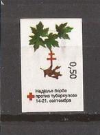 2001  9 TYP II --RRR-SELTEN  BOSNIA ERZEGOVINA  REPUBLIKA SRPSKA BANJA LUKA CROCE ROSSA RED CROSS FAUNA TUBERCULOSI MNH - Heilpflanzen