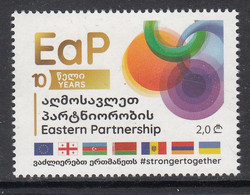 2020 Georgia Eastern Partnership Flags EU EAP Complete Set Of 1 MNH - Georgië