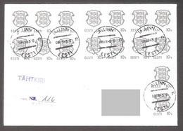 Coat Of Arms Estonia 8.09.1993 16 Stamps FDC Block Of 14  Mi 204AvX  REGISTERED  RARE - Estonia