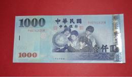 TAIWAN 1000 Dollars - 2004 (2005) Pick 1997 - UNC - NEUF - Taiwan
