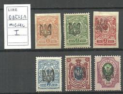 Ukraine Ukraina 1918 Lot Stamps With ODESSA Type I OPT * - Ucraina