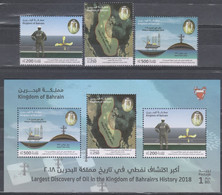 Bahrain 2018 Largest Discovery Of Oil In Bahrain - The Khalij Al-Bahrain Basin (stamps 3v+MS/Block) MNH - Bahreïn (1965-...)