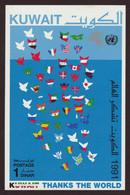 Kuwait, Liberation (Kuwait Thanks The World) M/S 1991, As Per Scan, Mint Never Hinged. - Koweït