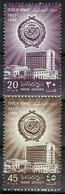 Kuwait, Arab League Week 1962, As Per Scan, Mint Never Hinged. - Koweït