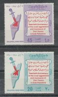 Kuwait, Palestine Deir Yassin Massacre 1968, As Per Scan, Mint Never Hinged. - Koweït