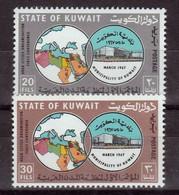 Kuwait, 1st Arab Cities Organization 1967, As Per Scan, Mint Never Hinged. - Koweït