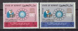 Kuwait, International Literacy Day 1968, As Per Scan, Mint Never Hinged. - Koweït