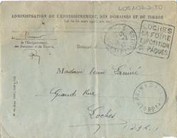 DAGUIN LOCHES INDRE ET LOIRE 3-2-32 …/ SA FOIRE / EXPOSITION / DE PÂQUES + TàD IMPRIMES-PARIS * P.P. 1 * - Mechanical Postmarks (Advertisement)