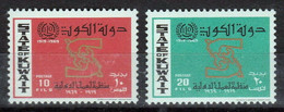 Kuwait, ILO 1969, As Per Scan, Mint Never Hinged. - Koweït