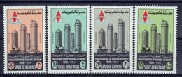 Kuwait, Inauguration Of Shuaiba Refinery 1968, As Per Scan, Mint Never Hinged. - Koweït