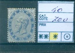 40 X  Côte 700€ - 1869-1883 Leopoldo II