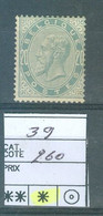 39 X  Côte 260€ - 1869-1883 Leopoldo II