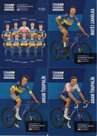 Cyclisme, Serie Elkov 2021, 11 Cartes - Cycling