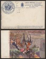 Carte Postale -  Exposition Universelle Et Internationale De Liège 1905 : L.A. N°72 Le Vieux Liège - Liege