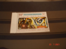 POLYNESIE FRANCAISE  ANNEE 1970   NEUF   N° YVERT  POSTE AERIENNE  42   ARTISTE EN POLYNESIE  JEAN GUILLOIS - Collections (without Album)