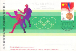 China Postal Stationary 1988 Seoul Olympic Games - Gold Medals Won - Used (G134-13) - Verano 1988: Seúl