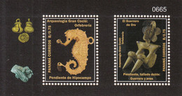 2018 Panama Archaeology  Souvenir Sheet  MNH - Panama
