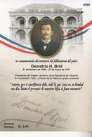 2018 Panama President Brid Souvenir Sheet  MNH - Panama
