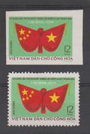 North VIETNAM   1974   IMPERF. CHINA  FLAG   Complete Set   Réf  868 - Vietnam