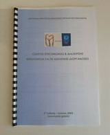 2004 Athens Olympic Games, Communication And Management Guide ... Booklet - Bücher