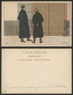 Carte Postale - Illustrateur Am. Lynen (Bruxelles) : N°182 / Collection - Lynen, Amédée-Ernest