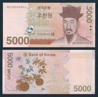 ♛ KOREA SOUTH - 5.000 Won Nd.(2006) UNC P.55 - Korea, South