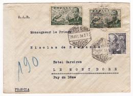 Lettre 1954 Nicolae Hohenzollern De Roumanie Espagne Madrid Hôtel Carciron Le Mont Dore Puy De Dome - 1951-60 Cartas