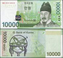 ♛ KOREA SOUTH - 10.000 Won Nd.(2007) UNC P.56 - Korea, South