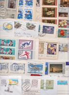 ESTONIE URSS USSR ESTONIA CCCP EESTI - Beau Lot Varié De 310 Enveloppes Timbrées Timbres Air Mail Covers Stamps Franking - Estonia