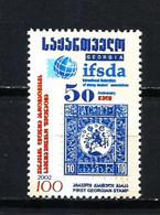 Georgia Nº 327 Nuevo - Georgië