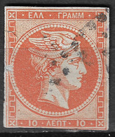 GREECE 1862-67 Large Hermes Head Consecutive Athens Prints 10 L Red Orange Vl. 31 / H 18 Ba - Gebruikt