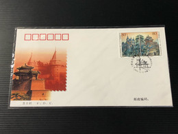 China Stamp PRC Stamp First Day Cover - 2002-22 - Covers & Documents