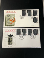China Stamp PRC Stamp First Day Cover - 2004-28 - Covers & Documents