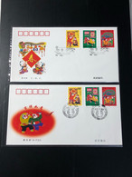 China Stamp PRC Stamp First Day Cover - 2000–2 - Covers & Documents