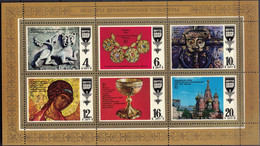Russia, USSR, 1977, Mi. 4655-60, Y&T 4417-22, Sc. 4608, Masterpieces Of Old Russian Culture, MNH - Blocs & Feuillets