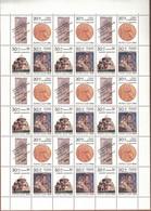 Russia, USSR, 1988, Mi. 5911-13, Y&T 5573-75, Sc. B149-51, SG 5957-5959, Armenian Earthquake Relief, Christianity, MNH - Blocs & Feuillets