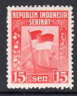 Indonesia 1950 United States Inauguration, Hinged Mint, SG 574 (A) - Indonesien