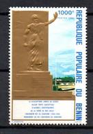W-21 Bénin N° 508 ** . A Saisir  !!! - Benin - Dahomey (1960-...)