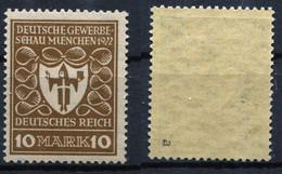D. Reich Michel-Nr. 203a Postfrisch - Geprüft - Nuevos