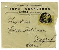 Toma Jovanović Company Letter Cover Posted 1908 Beograd Pmk B210725 - Serbia