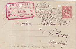 """FRANCE : ENTIER POSTAL . 15 Cts  . TYPE MOUCHON RETOUCHE . CP . OBL . PERFORE """" AP """" . ( DEFAUTS ) . 1903 . - Postales Tipos Y (antes De 1995)"""